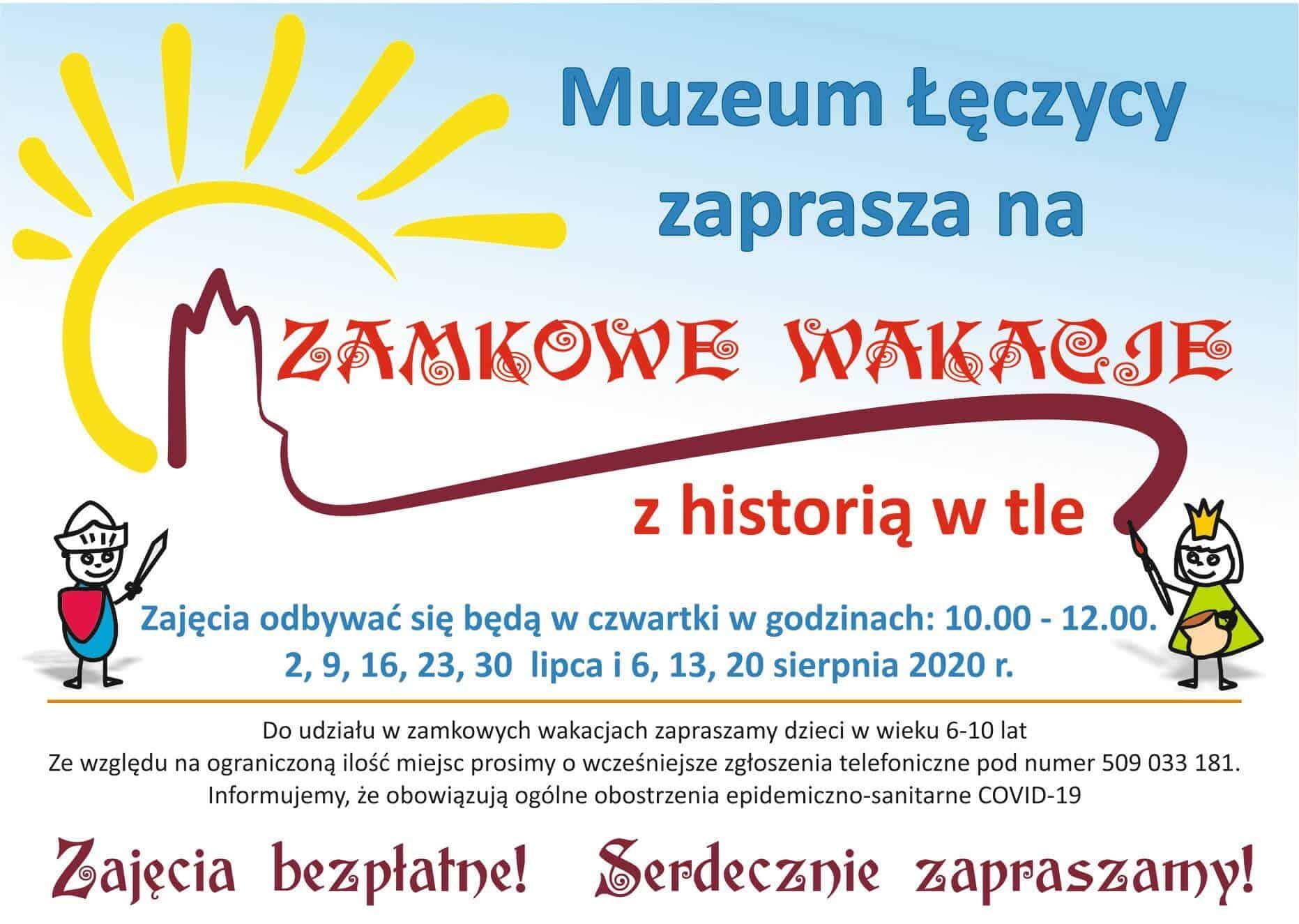 Zamkowe wakacje_Muzeum w Łęczycy