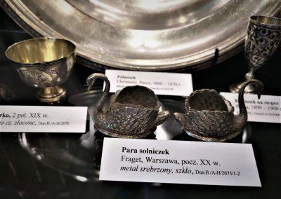 Muzeum im. Dunin-Borkowskiego